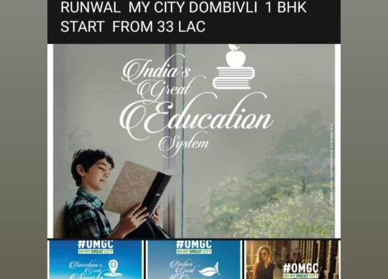 Runwal my city OMGC
